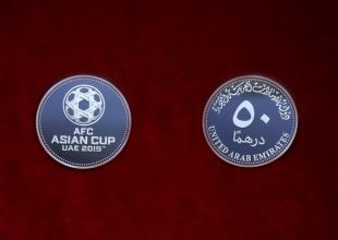 UAE Central Bank to issue coins to celebrate Asian Cup hosting