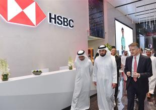 HSBC says new $250m HQ shows commitment to the UAE