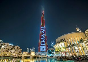 Dubai's Emaar denies plan to sell district cooling business