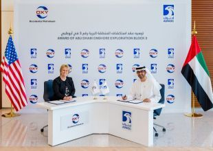 ADNOC, US firm sign $244m Abu Dhabi oil exploration deal