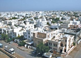 Moody's warns of 'funding squeeze' in Oman