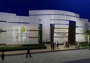 Construction starts on UAE pavilion at Beijing Horticulture Expo