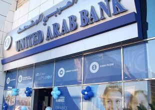 UAE bank hires former StanChart senior exec as new CEO