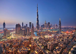 Dubai's Emaar says final terms signed for $500m sukuk issuance