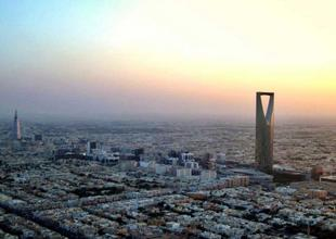 Saudi wealth fund said to agree terms on $10bn loan