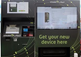 Revealed: the UAE's first smartphone vending machine