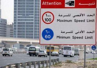 Abu Dhabi road deaths fall 4.2% amid rise in speed radars
