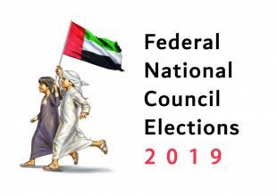 Overseas voting ends for UAE's Federal National Council election