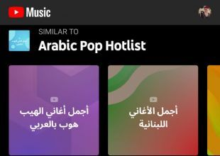 YouTube launches new music streaming app in Gulf region
