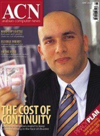 Arabian Business - 2007-03-04