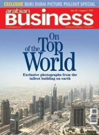 Arabian Business - 2007-07-29