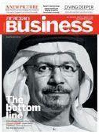 Arabian Business - 2017-03-12
