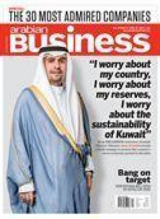 Arabian Business - 2017-04-30