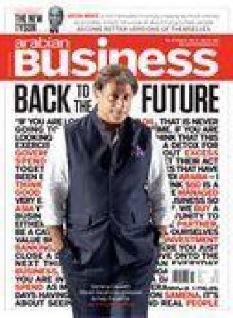 Arabian Business - 2017-05-14