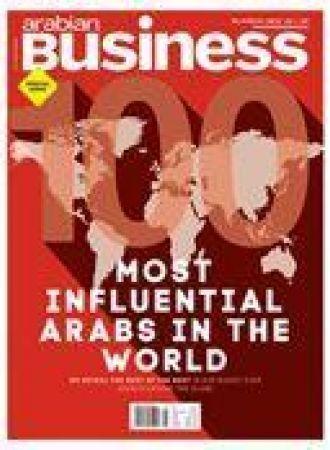 Arabian Business - 2017-06-25