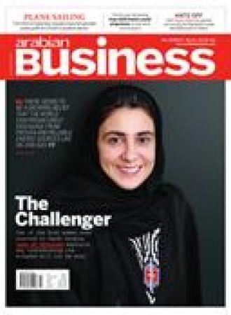 Arabian Business - 2017-07-16