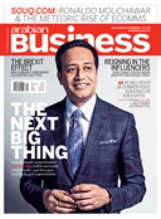 Arabian Business - 2017-12-17