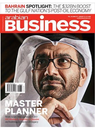 Arabian Business - 2018-01-21