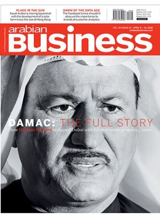 Arabian Business - 2018-04-08