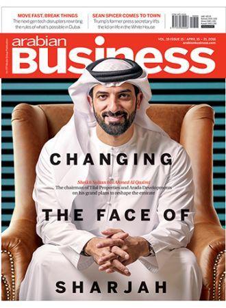Arabian Business - 2018-04-15