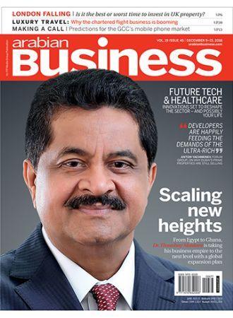 Arabian Business - 2018-12-09
