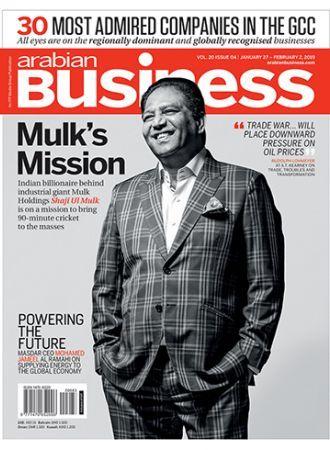 Arabian Business - 2019-1-27