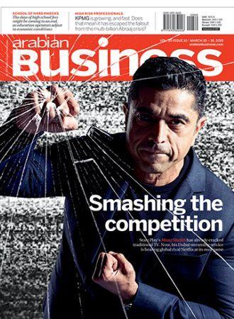 Arabian Business - 2019-3-10