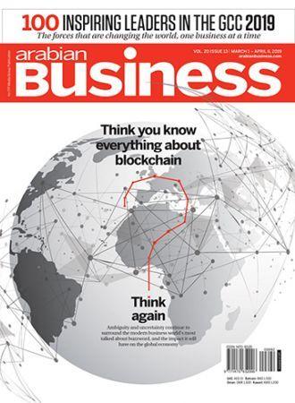 Arabian Business - 2019-3-31