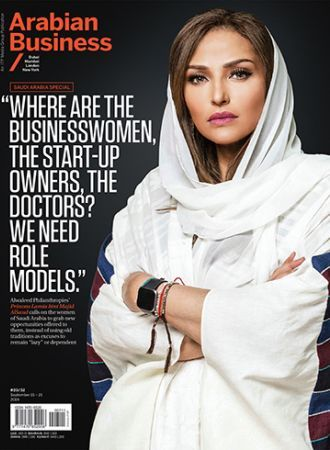 Arabian Business - 15 September 2019