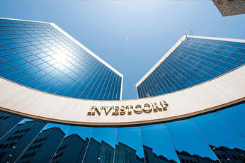 Bahrain's Investcorp inks $164m US real estate deal
