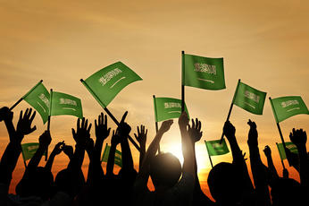 Saudi reforms: Is this just the tip of the iceberg?