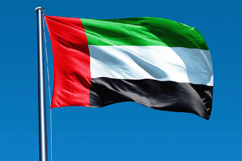 UAE calls for Emirati students to come home amid Covid-19 fears