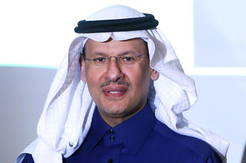 No OPEC decision yet on oil cuts, Saudi energy minister says