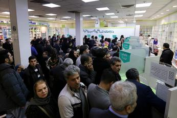 Iran confirms total of 26 coronavirus deaths