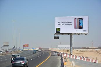 Dubai ruler issues decree to regulate outdoor advertising
