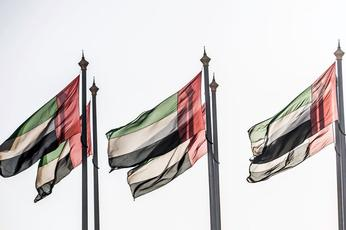 UAE Nation Brand releases new 'inspirational' video