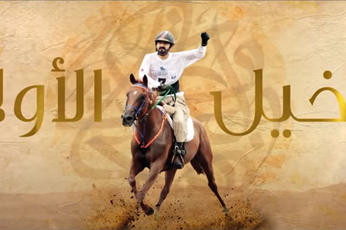 Sheikh Mohammed reveals passion for horses in new YouTube series