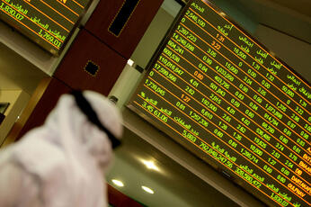 Dubai's stock market starts trading in REITs to broaden investor appeal