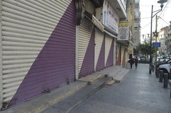 1.7 million fall into poverty amid ongoing Lebanon crises