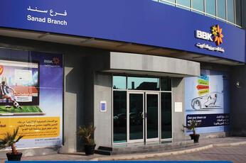 Ithmaar says advisors start work on sale of Bahrain banking ops to BBK