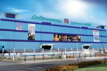 GFH acquires majority stake in Bahrain shopping mall