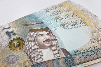 Bahrain eyes bond market move to plug budget deficit
