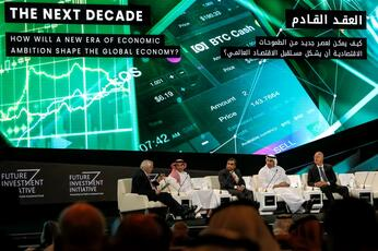 Why global leaders are coming together in Saudi Arabia