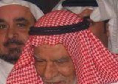 Mohammad Al Ali Al Abdullatif