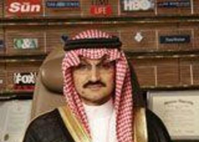 HRH Prince Alwaleed Bin Talal Bin Abdulaziz Alsaud