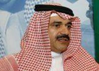 Saud Bin Majed