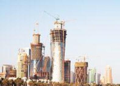Industries Qatar