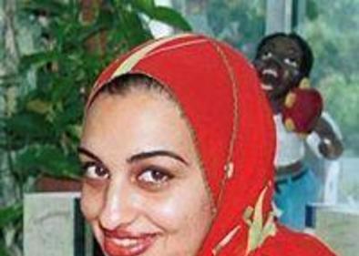 Areej Mohsin Al Darwish Lujiana Mohsin Al Darwish