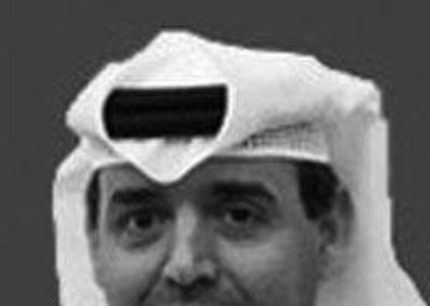 Mohamed Ali M K Al Kubaisi