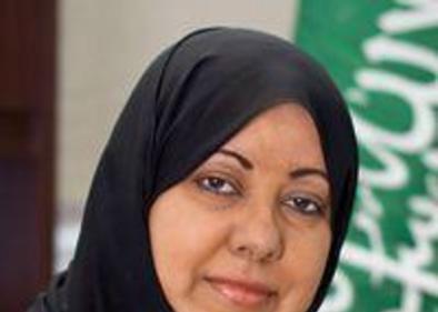 Samia Al Amoudi